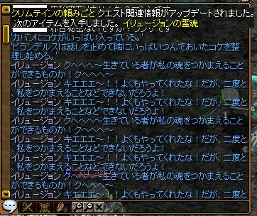 RedStone-07.01.31[09].jpg